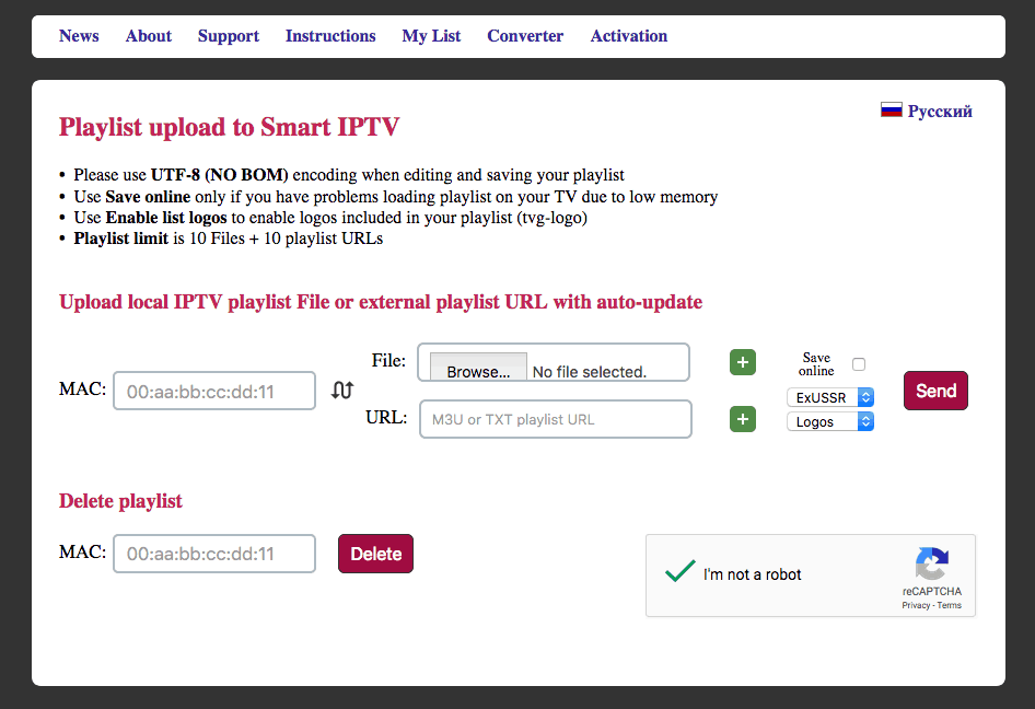 SUBSCRIPTION LeaseIPTV ON SMART TV